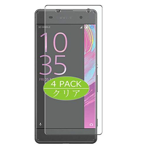 VacFun 4 Piezas Claro Protector de Pantalla, compatible con Sony Xperia XA Dual F3115 F3116, Screen Protector Película Protectora(Not Cristal Templado) NEW Version