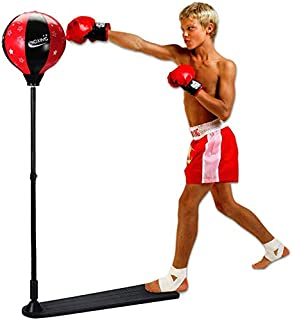 WOEN パンチングボール サンドバッグ 高さ調節 組立簡単 大人 子供 ボクシング ストレス解消 77cm-106cm