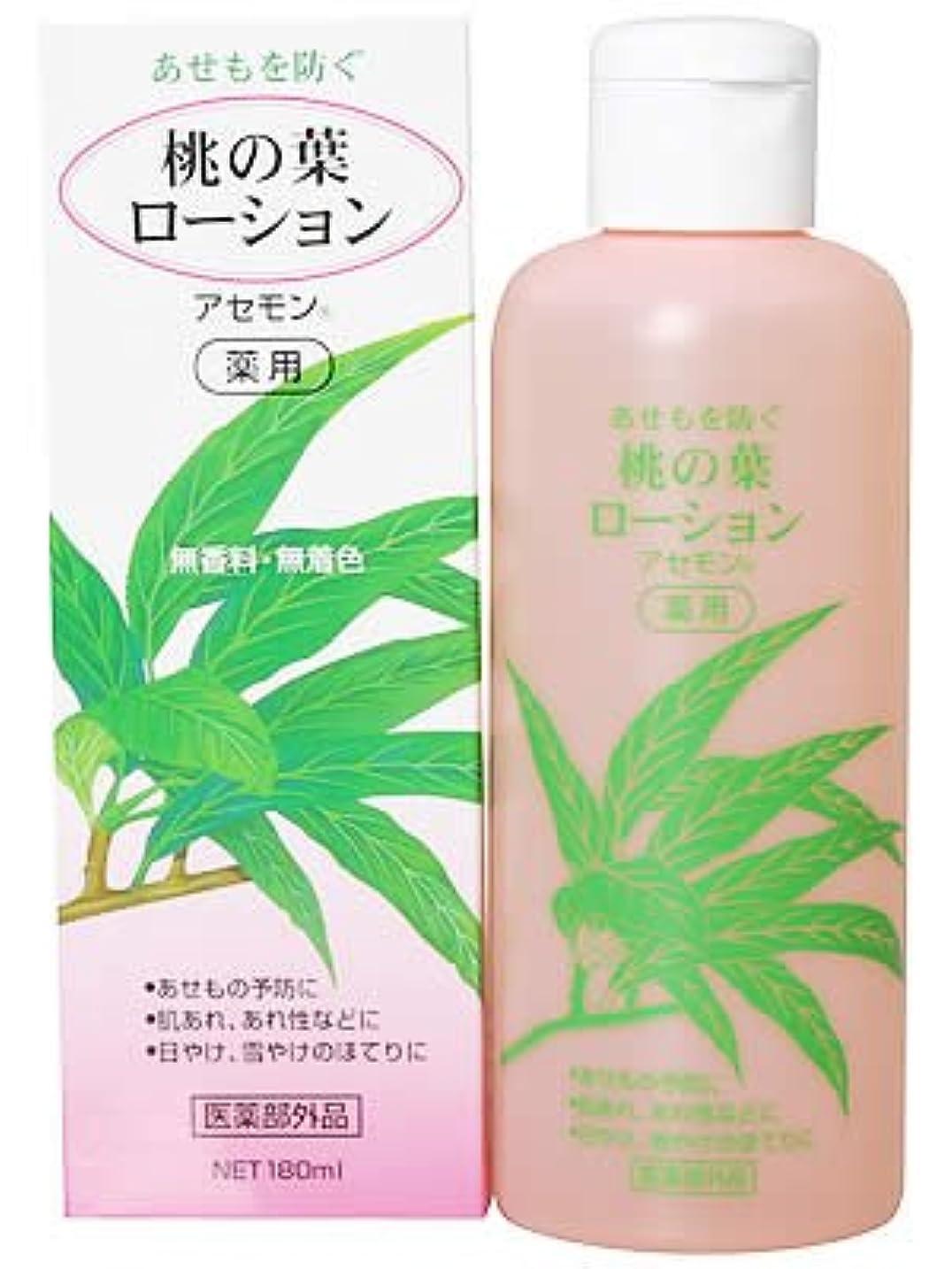 ガムパートナーグリルアセモン 薬用桃の葉ローション 180ml