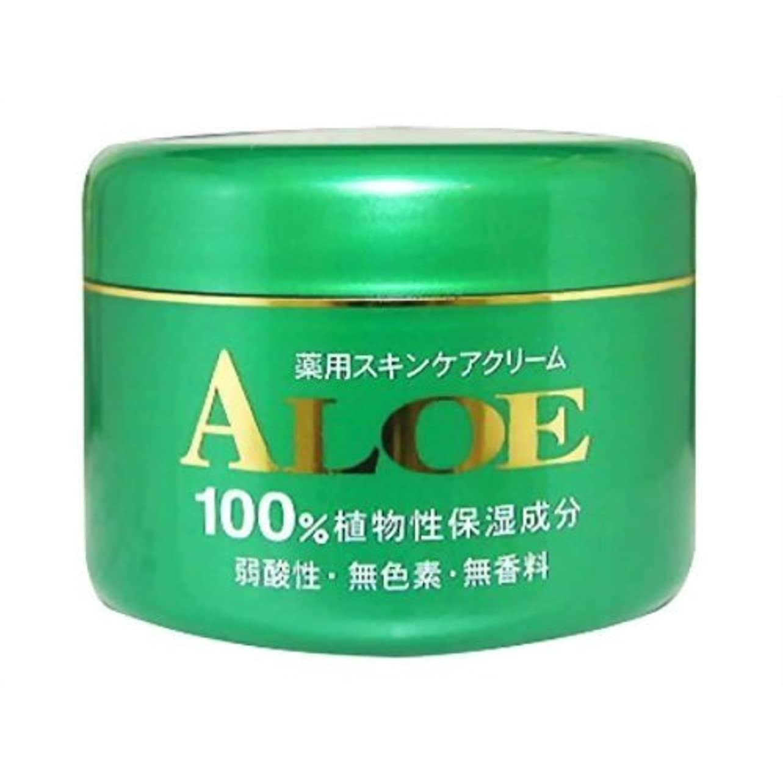 勤勉な根絶する征服するアロエ薬用スキンケアクリーム185g