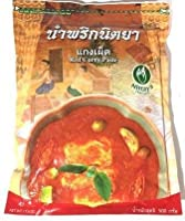 Nittaya Red Curry Paste ニタヤ レッドカレーペースト 500g【入り数2】