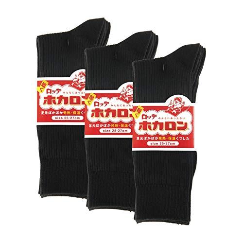 履くホカロン 吸湿発熱 抗菌防臭 メンズ ビジネスカジュアルソックス ブラック 25-27cm (25.0cm-27.0cm, ブラック 9足セット)