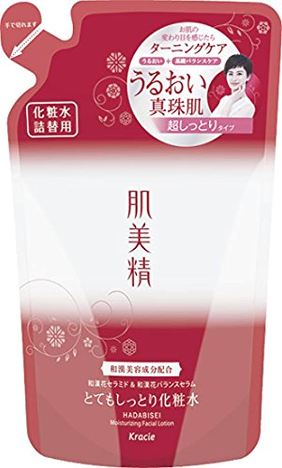 年齢エンターテインメントナプキン肌美精 潤濃ターニングケア保湿 とてもしっとり化粧水 詰替用 180mL
