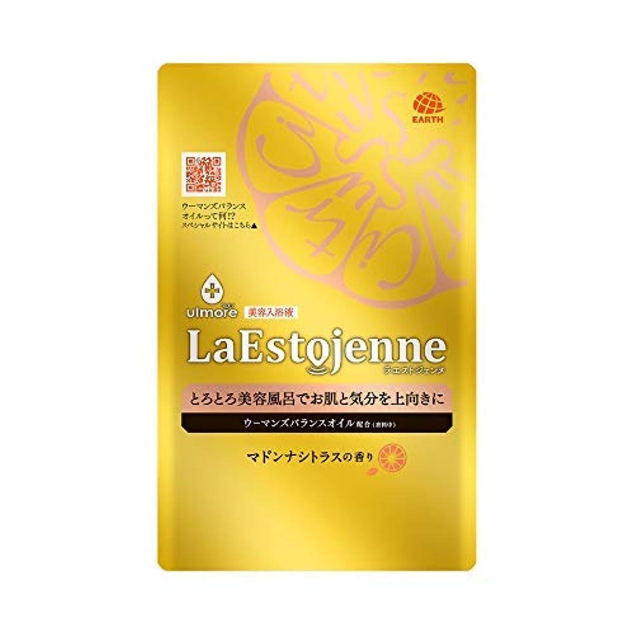 記念日学習安いですウルモア ラエストジェンヌ マドンナシトラスの香り 1包 × 8個セット