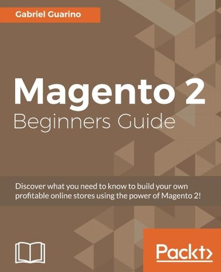 必要としている半円コロニアルMagento 2 Beginners Guide