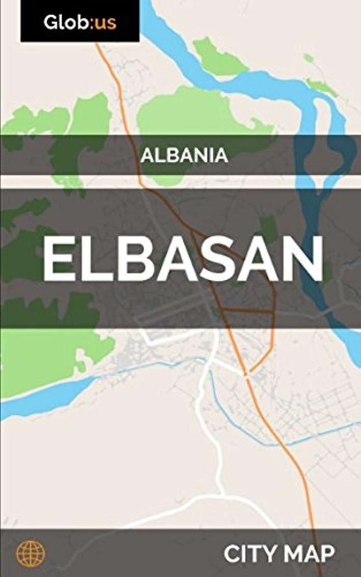 資料玉スタイルElbasan, Albania - City Map