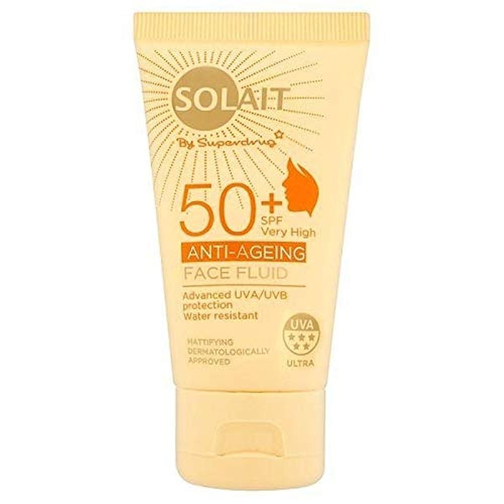 無能スパイ物理的な[Solait] Solait顔日クリームSpf50液の50ミリリットル - Solait Face Sun Cream Fluid SPF50 50ml [並行輸入品]