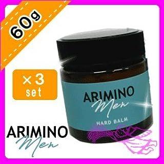 アリミノ メン ハード バーム 60g ×3個 セット arimino men