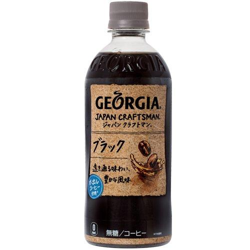ジョージア ジャパン クラフトマン ブラック 500ml×24本 PET