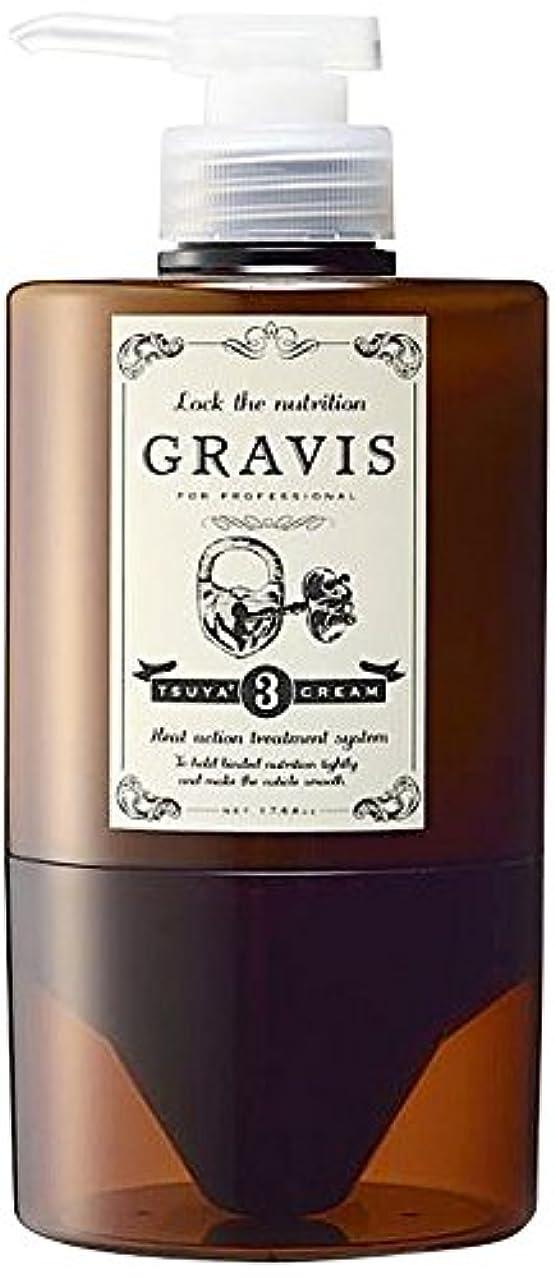 緊張ワーディアンケース請求可能アモロス グラヴィス3 ツヤツヤクリーム 500g