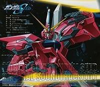 Gundam Seed 2 by Various (2003-04-23)