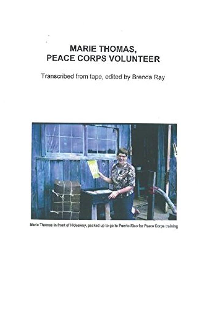 胃層推進Marie Thomas, Peace Corps Volunteer