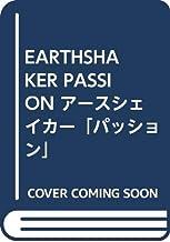 EARTHSHAKER PASSION アースシェイカー「パッション」