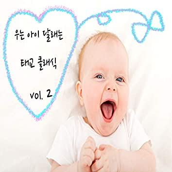 Prenatal Educaion Classic for soothe a crying Child Vol.2