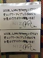 2枚セット niziU NINA ニナ step and a step ステステ ポップアップストア 限定 メッセージカード pop up store オフィシャル ニジュー