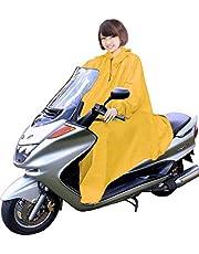 男女兼用 バイク 自転車 スクーター 用 レインコート ポンチョ 防水 フリーサイズ 雨具 雨合羽 カッパ 屋外作業 アウトドア (イエロー)