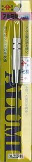 カクマン アルミ柄千枚通し 小 2.5×100mm ステン針 12本入