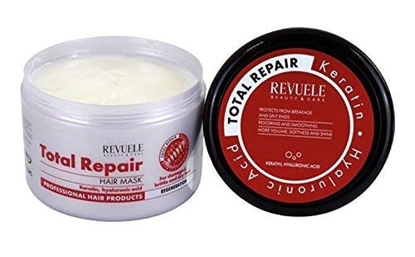 簡単な決定するスカルクケラチンとヒアルロン酸でRevueleヘアマスクトータルリペア。傷んでもろくて乾いた髪500ml用