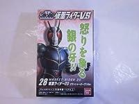 仮面ライダーVS 7 仮面ライダーZO クラッシャーオープンver. Masked Rider SHODO 掌動