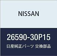 NISSAN (日産) 純正部品 ストツプランプ アッセンブリー ハイ マウンテイング フェアレディ Z 品番26590-30P15