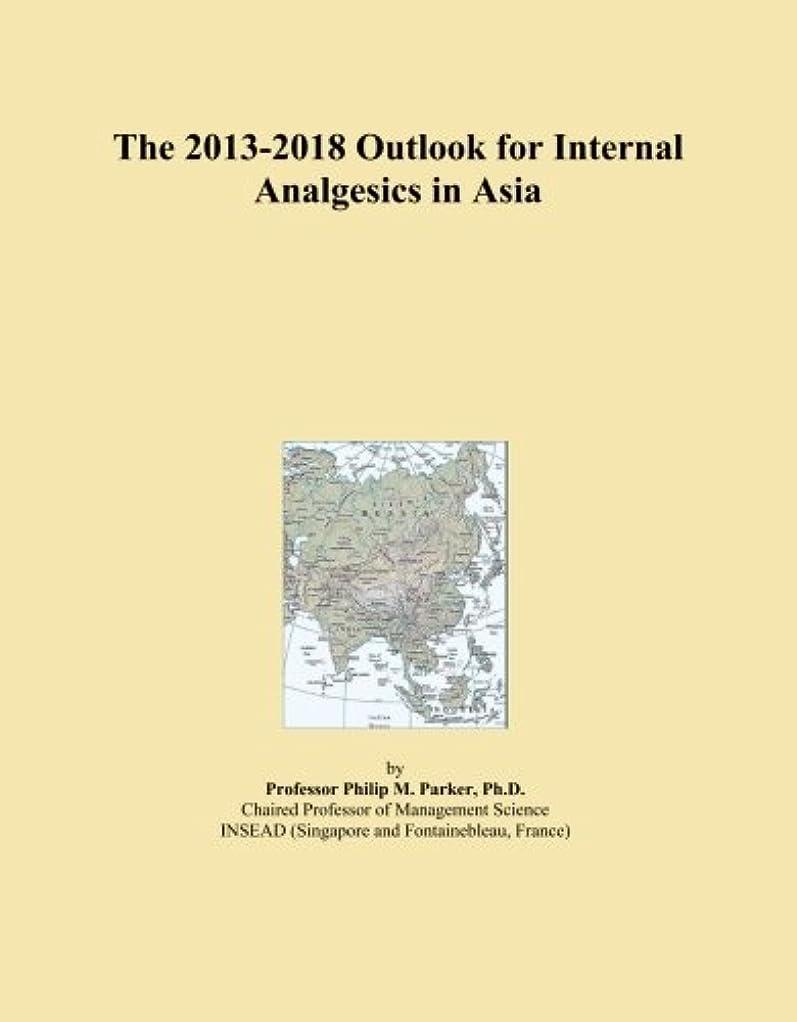 ソロ求人パラダイスThe 2013-2018 Outlook for Internal Analgesics in Asia