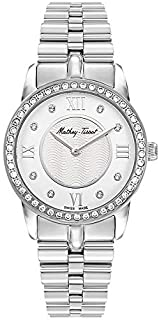 Mathey Tissot artemis Women's Off-White Dial Stainless Steel Band Watch - D1086aQI