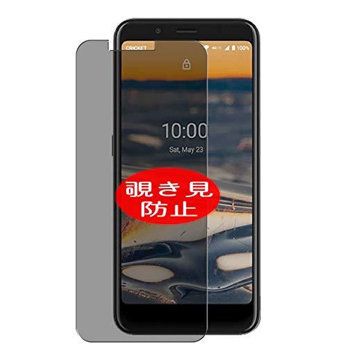 VacFun Anti Espia Protector de Pantalla, compatible con Nokia C2 Tava, Screen Protector Filtro de Privacidad Protectora(Not Cristal Templado) NEW Version