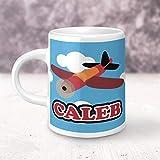 Airplane Espresso Cup - Single (Personalized)