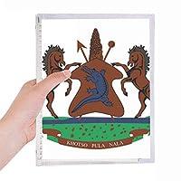 レソトアフリカ国家エンブレム 硬質プラスチックルーズリーフノートノート