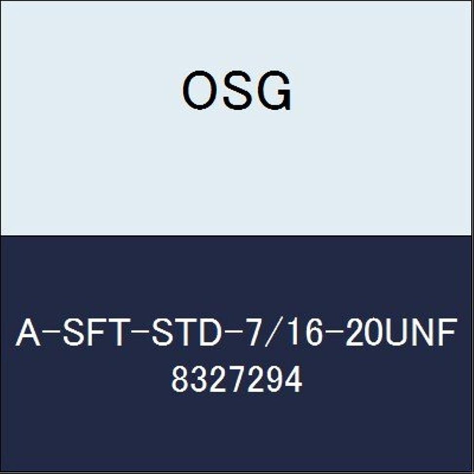滝無空OSG ハイススパイラルタップ A-SFT-STD-7/16-20UNF 商品番号 8327294