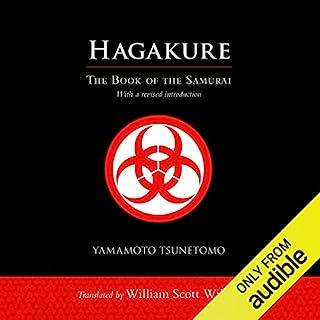Hagakure audiobook cover art