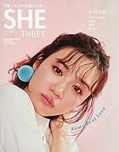 SHE THREE VOL.12 (GLITTER 2019年8月号増刊)