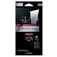 LEPLUS HUAWEI P8 lite用 ガラスフィルム 0.33mm GLASS PREMIUM FILM LP-HWP8FG