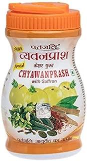 Best patanjali special chyawanprash Reviews