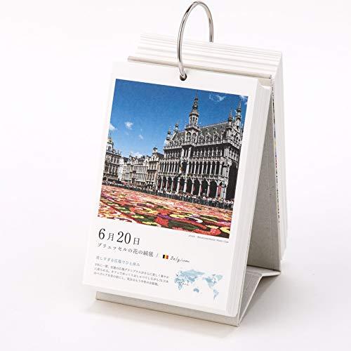 いろは出版365日世界一周絶景日めくりカレンダーPAS-POLTH-01卓上タイプ