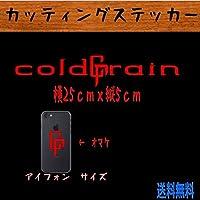 COLDRAIN コールドレイン カッティングステッカー (赤)