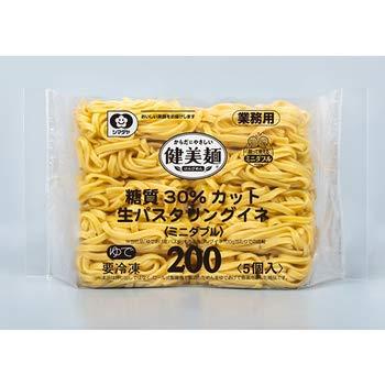 健美麺 糖質30%カット 生パスタ リングイネ 200(ミニダブル) 200g×5個 【冷凍】