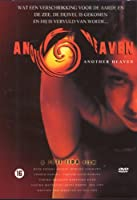 STUDIO CANAL - ANOTHER HEAVEN (1 DVD)
