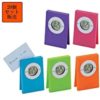 【20個セット販売(5色取混ぜ)】vivid クリッパー デジタルクロック オレンジ グリーン パープル ピンク ブルー
