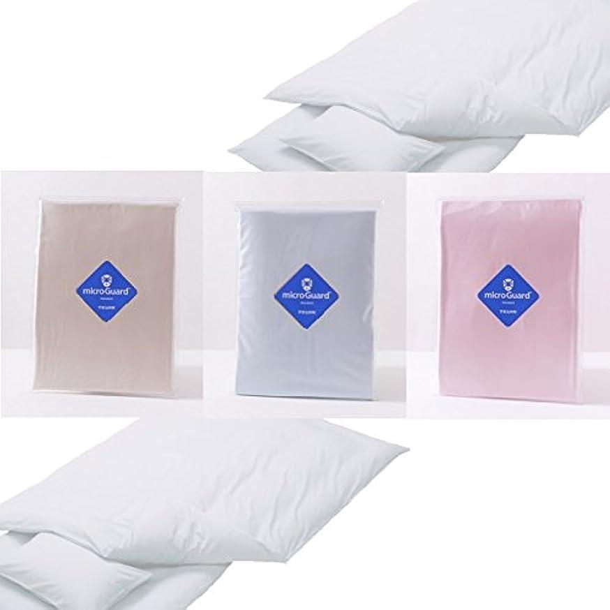 鉄プラスチックウッズミクロガードスタンダードタイプボックスシーツ(セミダブル)高密度生地でダニを通さずホコリも通さない、国産、テイジン、帝人 (ベージュ)