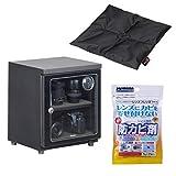 HAKUBA 防湿庫 E-ドライボックス40リットル + カメラ ざ・ぶとん(ブラック) + 防カビ剤セット