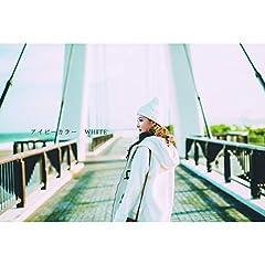 アイビーカラー「冬のあとがき」のCDジャケット