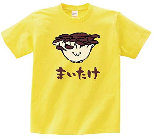 まいたけ マイタケ 舞茸 野菜 果物 筆絵 イラスト カラー おもしろ Tシャツ 半袖 イエロー S