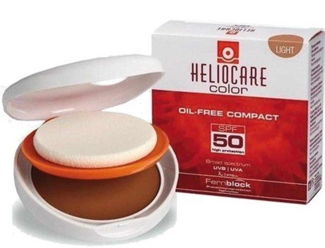 発表メロドラマティックリングレットヘリオケア カラーオイル フリーコンパクト SPF50 ライト HELIOCARE COLOR OIL FREE COMPACT SPF50 LIGHT