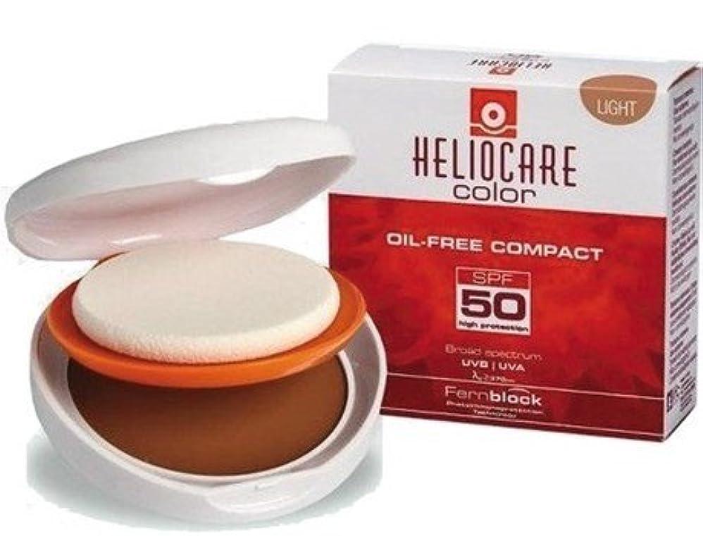 地中海放棄されたチラチラするヘリオケア カラーオイル フリーコンパクト SPF50 ライト HELIOCARE COLOR OIL FREE COMPACT SPF50 LIGHT