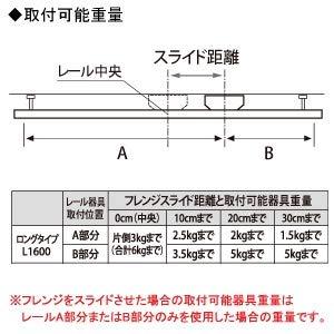 オーデリック簡易取付ライティングダクトレール可動タイプロングタイプオフホワイトOA253363