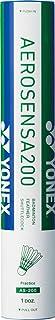 Yonex(ヨネックス) エアロセンサ200