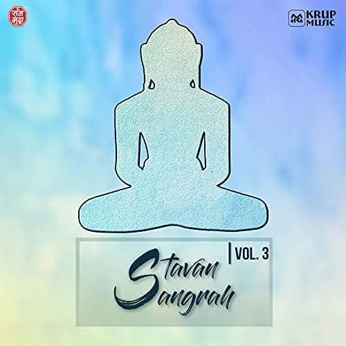Kishore Manraja feat. Sanjay Oza, Irfan Meer, Neesha Sanghvi, Dipti Madne & Vipul Chheda