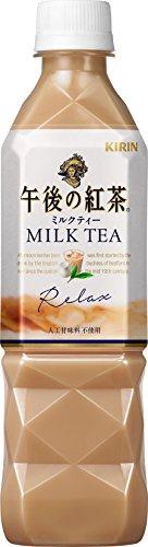 【表示価格から20%OFF】 キリン 午後の紅茶 ミルクティー 500mlPET×24本