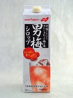 男梅シロップ 1000ml /ポッカサッポロ(3本)